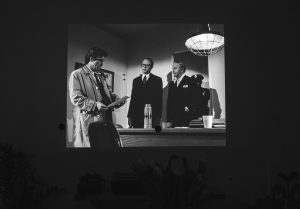 Columbo projected on wall