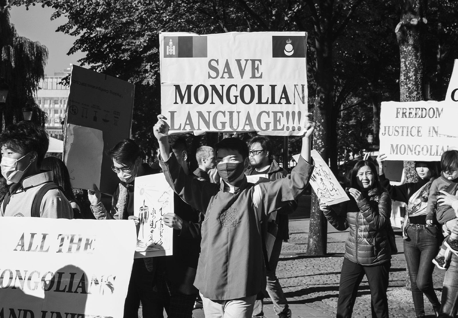 Mongolian language protest, Stockholm